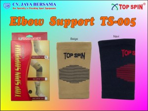 Elbow Support TS-005